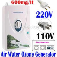 Alta calidad 600 mg/h 220V 110V generador de ozono ionizador O3 temporizador purificadores de aire aceite carne vegetal fresco purificar aire agua