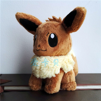 Cartoon Peluche Eevee ~25cm,Evolution of Eevee Series Childrens Gift Toy Kids