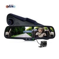 Auto Dimming 800 480 4 3 TFT LCD Full HD 1080P 170 Degree 30FPS Car Bracket