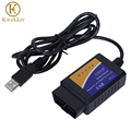 Заводская цена OBD/OBDII сканер ELM 327 Автомобильный диагностический интерфейс сканирующий инструмент ELM327 USB поддерживает все OBD 2 протоколы Diag ин...