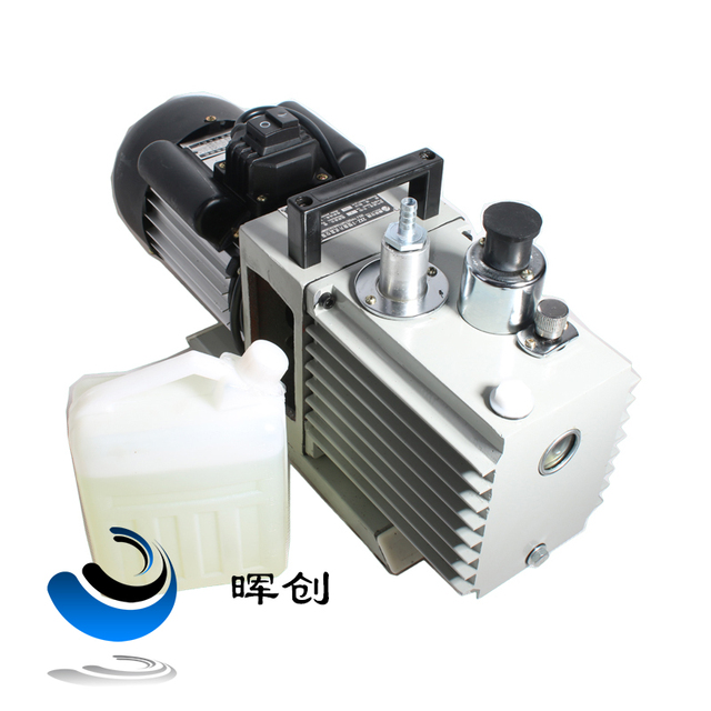 Laboratory Rotary Vane Vacuum Pump Direct Connected Oil Air