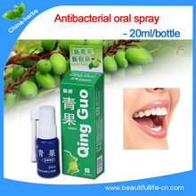 Хронический дыхание/рот гуо рту антибактериальный свежее цин фарингит язвы травяные во