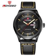 Simple estilo de los hombres relojes Deportivos Reloj de Cuarzo LONGBO Hombres Lujo de la Marca correa de cuero Militar del ejército relojes de pulsera reloj costoso