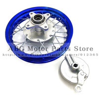 Rear 10 inch 28holes Aluminum Alloy Wheel Rims Drum Brake hub for dirt bike pit bike KTM CRF Kayo BSE Apollo