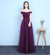 포도 보라색 오프 어깨 민소매 들러리 드레스 여성 웨딩 드레스 파티 긴 층 길이 다시 붕대 Vestidos