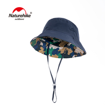 Naturehike Unisex Summer Foldable Bucket Hat Men Women Outdoor Sunscreen Cotton Fishing Hunting Hiking Cap Sun Prevent Hats