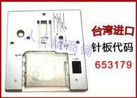 Fuji Hua Nhân Dân Tệ máy may, hộ gia đình hơn 118116 chức năng hộ gia đình sewing machine đặc biệt phụ kiện #653179