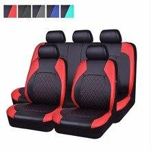 Чехол для автомобильного сиденья с замком из искусственной кожи, красный, серый цвет, товары для автомобиля, чехол для сиденья, набор, подходит для Lada Kalina granta ford focus 2 renault logan