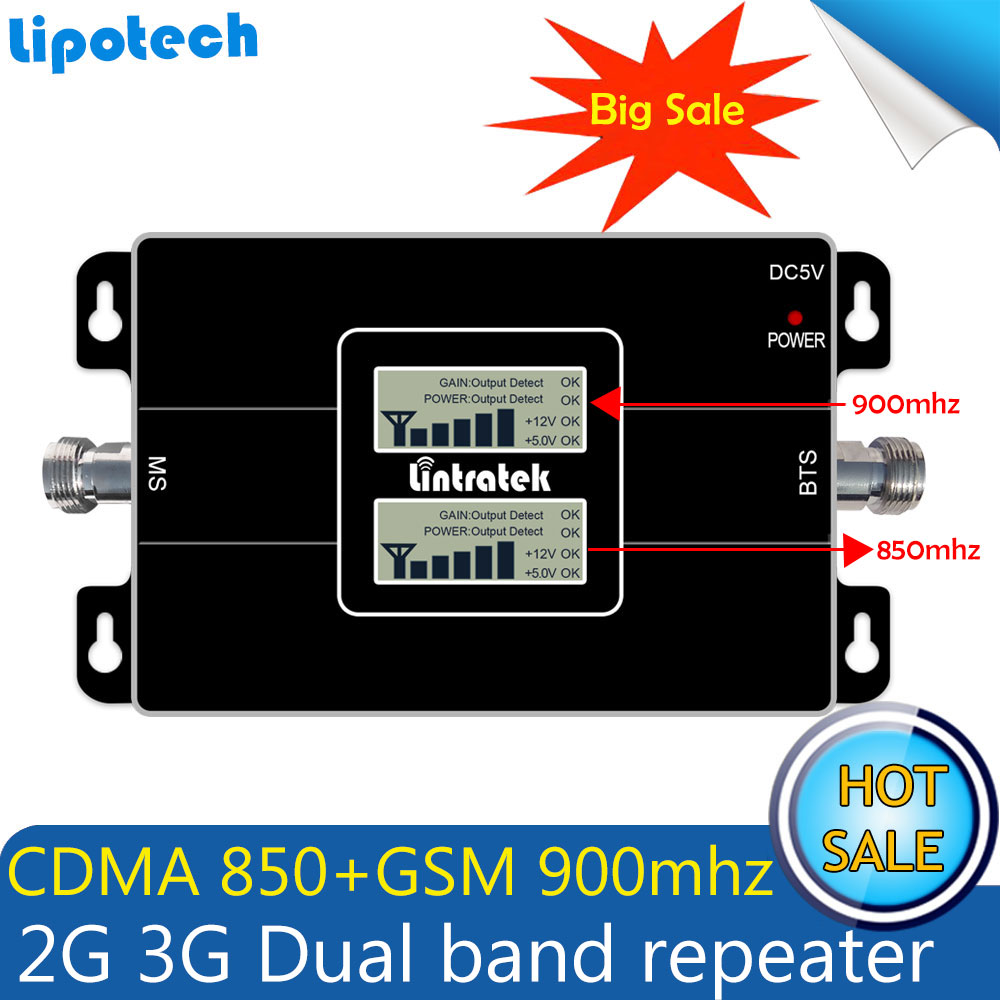 1Pcs Dual Band GSM 900 3G CDM 850 repetidor de sinal de celular 850mhz Mobile Signal