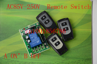 AC85V 250V 110V 220V 1CH RF Wireless Remote Control Switch System 1Receivers 3Transmitter Adusted Learning Code