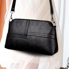 New Fashion Women Black PU Cross Splicing Crossbody Shoulder Bag Tide Business Office Shopping Messenger Bags black tide black tide post mortem