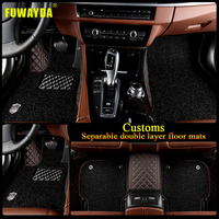 free shipping Luxury Double layer fabric car floor mats for Mercedes Benz A C W204 W205 W211 W212 W213 S class CLA GLC ML GLE GL