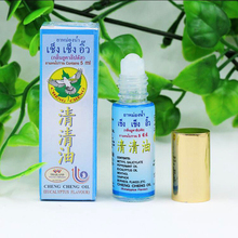 Balm Refreshing Oil 5ml For Headache Dizziness Medicated Rheumatism Pain Abdominal Cheng cheng oil  refreshing