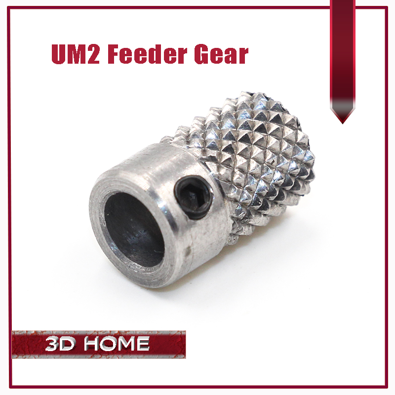 DIY Ultimaker 2 UM2 Feeder Knurled Wheel Extruder Drive Gear Stainless Steel High Quality For 3 D printer partsDIY Ultimaker 2 UM2 Feeder Knurled Wheel Extruder Drive Gear Stainless Steel High Quality For 3 D printer parts