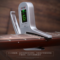 AROMA AC 05 guitar capo tuner combo acoustic guitar electric guitar bass tuner Free Shipping