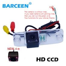 HD CCD Rear view rearview reverse backup font b Camera b font For Hyundai Elantra Sonata