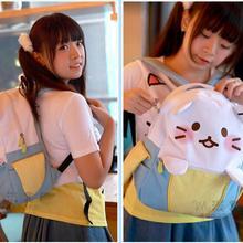 Banana Backpack Cute Cat School Backpacks Funny Quality Pu Leather&Canvas Fashion Women