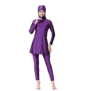 Image 5 - YONGSEN maillot de bain femmes, maillot de bain Hijab, grande taille, islamique, arabe, Patchwork, musulman couverture complète, maillot de bain musulman