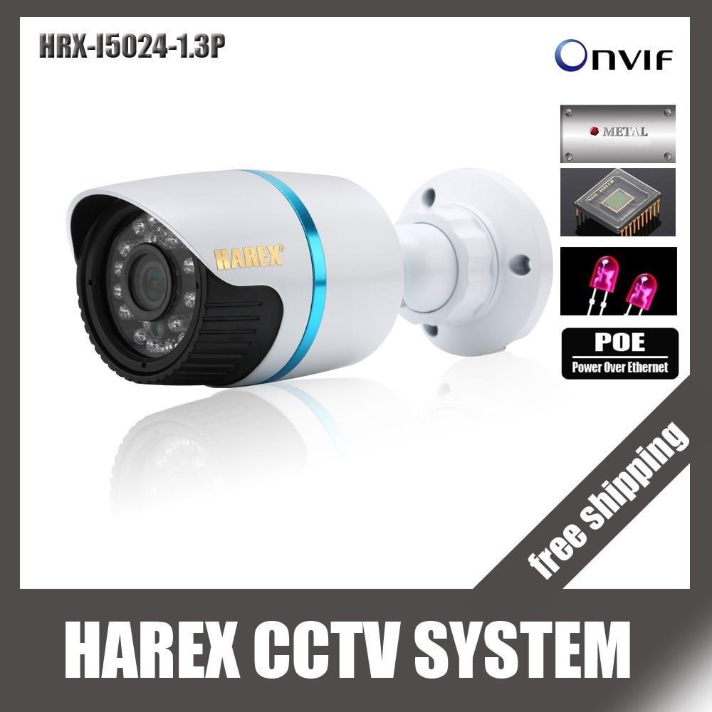 1280 960P 1 3MP ONVIF Waterproof Outdoor IR CUT Night Vision Plug and Play Mini Bullet
