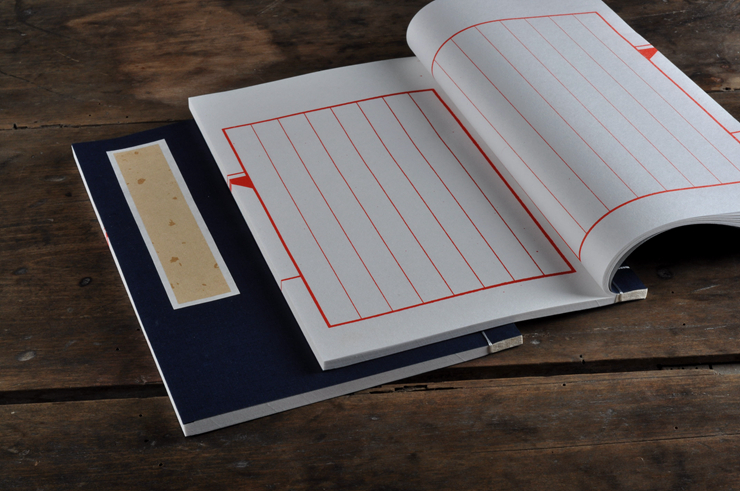 2 Page High Quality Chinese Traditional Xuan Paper Writing Book For Calligraphy Half-Raw Xuan paper 16cm*26cm