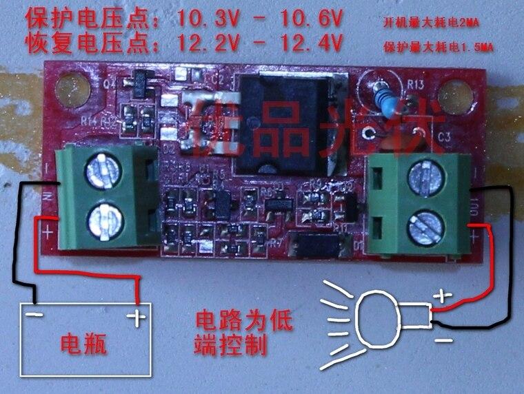 12 V chumbo-ácido de bateria sobre a