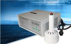 500C Model Bottle Sealing Machine Sealing Length 20-125MM Electromagnetic Induction Sealing Machine Aluminum Foil Sealer