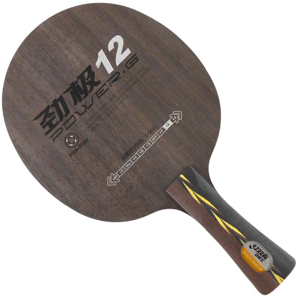 DHS POWER.G12 PG12 PG-12 PG 12 PG.12 table tennis pingpong blade dhs hurricane ning off table tennis pingpong blade chinese penhold short handle cs