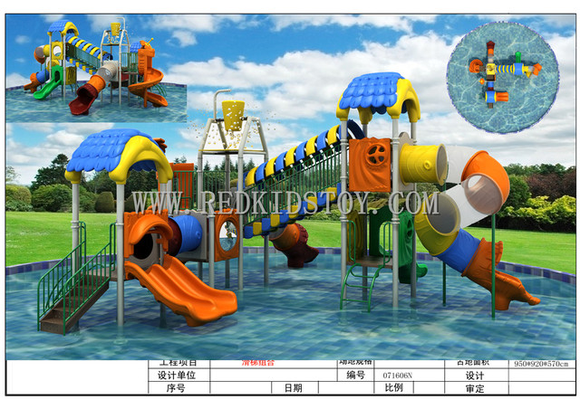 Anti Rust Children Water Play System For Swimming Pool Ce Certified