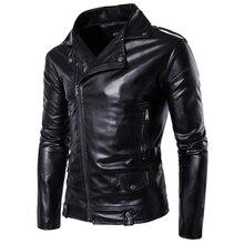 2017 Европейский появляются мужские короткие aotumotive кожаные куртки Slim Fit из мягкой кожи уличная искусственная Stagewear брендовая мужская одежда C1113