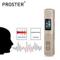 Audio Digital Voice Recorder Professional 8GB USB Voice Recorder MP3 WMA And ADPCM Format Support VOR