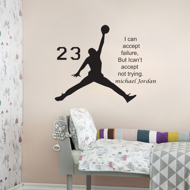 Merveilleux Michael Jordan Basketball Inspirational Vinyl Wall Stickers Quote For Kids  Room Decor Boys Diy Art Mural Removable Decals In Wall Stickers From Home  ...