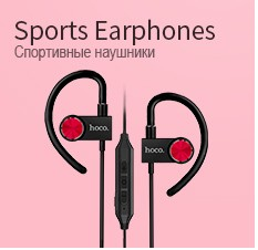 earphone2_02