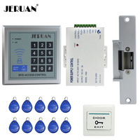 JERUAN DIY 1 RFID Door Access Control System Kit Set Strike Door Lock RFID Keypad 10
