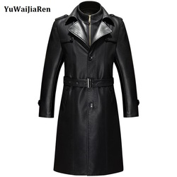 X long leather jacket men classic black suit collar men s clothing male autumn and winter.jpg 250x250