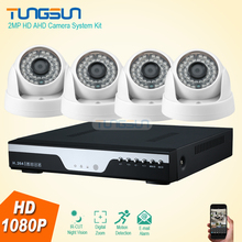 4 Channel Home HD 2MP Security Camera 1080P System AHD Video Surveillance Indoor Mini White 36pcs LED Dome 4CH DVR Record