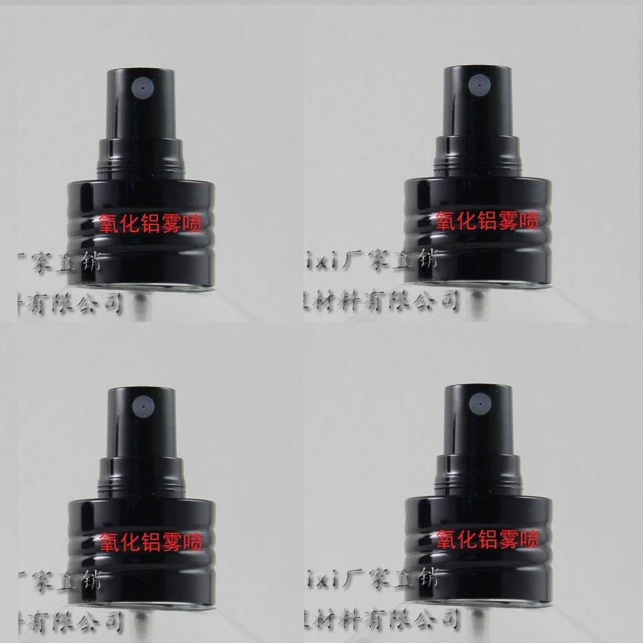 125 ml ronde amberkleurige reis navulbare parfumfles met aluminium - Huidverzorgingstools - Foto 2