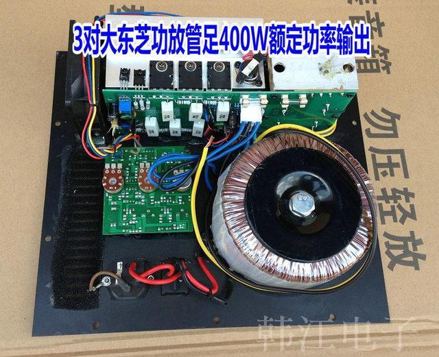 Amplifier board 600W 4