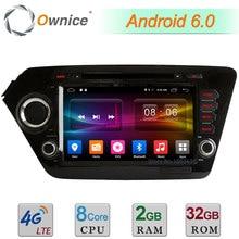 2GB RAM 32GB ROM 8″ Android 6.0 Octa Core 4G WIFI DAB USB AUX FM Car DVD Multimedia Radio Stereo Player For Kia K2 Rio 2010-2015