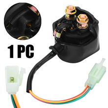 1PC Motorcycle 12V Starter Relay Solenoid Black 2 Wires Pins Connector End For Chinese GY6 Scooter Moped ATV 50cc 125cc 150cc