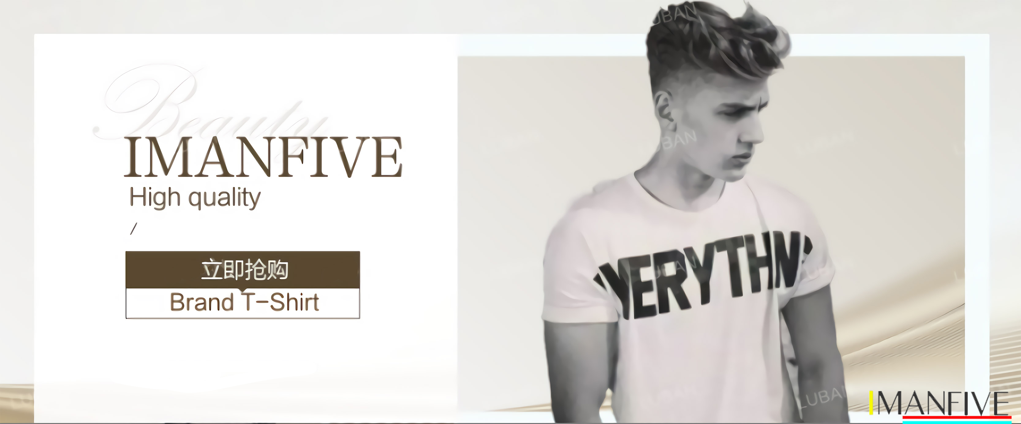 Brand Story - Welcome to IMANFIVE Store