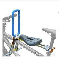 Bergigen Bike kinder Sitz Vorne Tragbare Falten Fahrrad Schnell Demontage Fahrrad Baby Sicherheit Sitz
