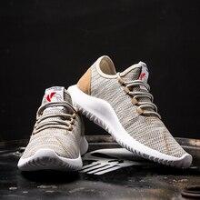 브랜드 남성 캐주얼 신발 경량 통기성 남성 신발 신발 로퍼 캐주얼 신발 남성 운동화 신발 Chaussure 크기 48