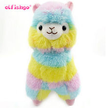 Rainbow Alpaca Plush Toys Dolls For Children High Quality Soft Cotton Baby Brinquedos Animals For Gift 35cm/50cm(China)