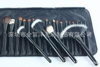 2016 Free Shipping Cosmetic Brushes Wood Handle Nylon Hair Horse Hair 22pcs Set Professional Makeup Brushes