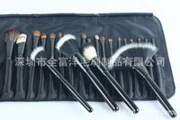 2016 Free Shipping Cosmetic Brushes Wood Handle Nylon Hair Horse Hair 22pcs Set Professional Makeup Brushes