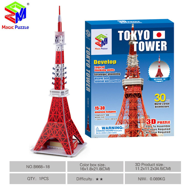 Hot Sell 3d Puzzle Diy Paper Tokyo Tower Fidget Puzzle For Kids