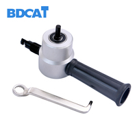 BDCAT Nibble Metal Cutting Double Head Sheet Nibbler Saw Cutter Tool Drill Attachment Free Cutting Tool