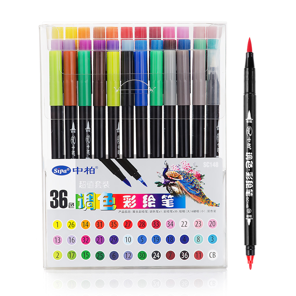 Sipa 36-Piece Watercolor Pen Brush Graphic Drawing Art Dual Tip Sketch Marker Pens for Doodle, Illustration,Coloring,Design-LighSipa 36-Piece Watercolor Pen Brush Graphic Drawing Art Dual Tip Sketch Marker Pens for Doodle, Illustration,Coloring,Design-Ligh