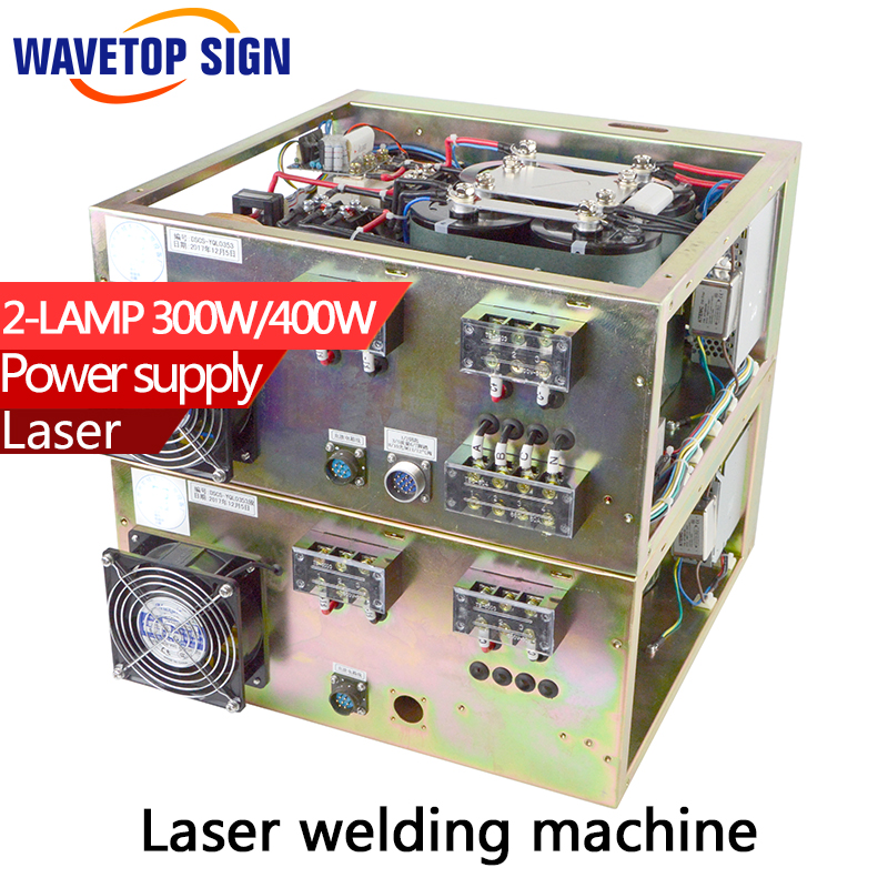 laser welding cutting machine power box laser power supply double light 300W 400W reccagni angelo потолочная люстра reccagni angelo pl 9600 3