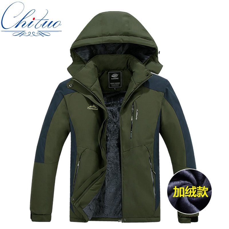 Autumn and winter jacket male female plus velvet thick warm coat jacket windproof breathable waterproof casual